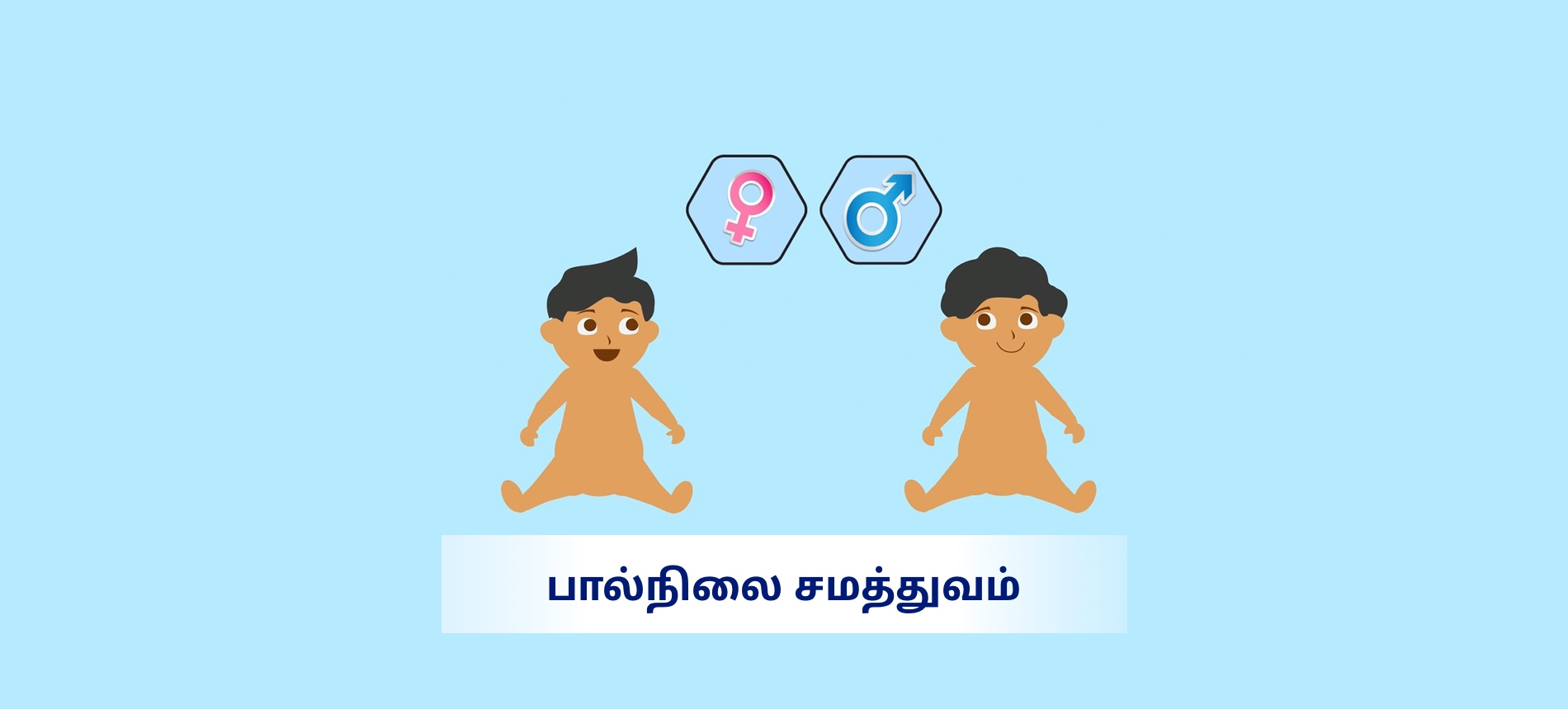 HRC Sri Lanka